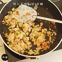 两餐厨房丨冬日意式甜虾焗饭的做法【两餐原创】的做法图解8