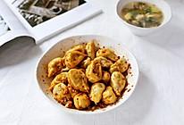 香辣红油拌水饺的做法