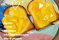 黄油木瓜烤吐司的做法