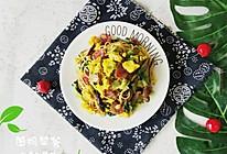#美食新势力#最好吃的炒面就在自家的餐桌上的做法