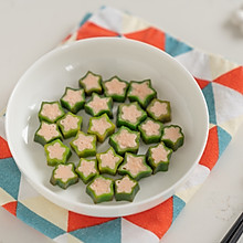 还在为宝宝吃什么发愁吗?看看这道造型可爱,营养美味的秋葵鱼饼