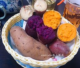 烤薯(烤箱版烤红薯、烤紫薯、烤黄薯、烤白薯)的做法