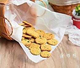 清新咸口的【香葱苏打饼干】的做法