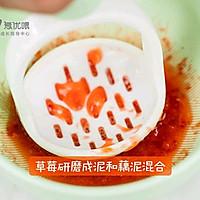 7m+宝宝餐 草莓莲藕羹的做法图解4