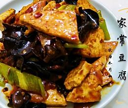 小一的素食之  家常豆腐的做法
