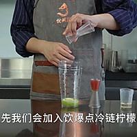 #炎夏消暑就吃「它」#芭乐柠檬,不一样的柠檬茶的做法图解3