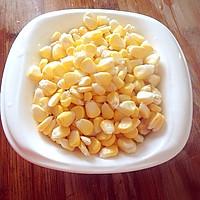 小窍门:快速剥玉米粒的做法图解8