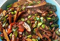 青椒豆干毛豆炒肉丝的做法