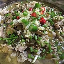 酸汤涮羊肉