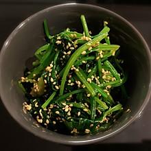 芝麻拌菠菜