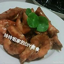 豉油皇大虾