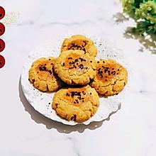 【香】芝麻桃酥饼