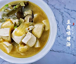#换着花样吃早餐#懒人汤之和风料理·蔬菜豆腐味增汤的做法
