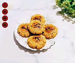 【香】芝麻桃酥饼的做法