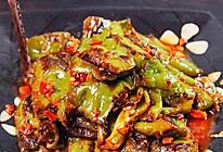 低油版「虎皮尖椒」香而不辣,超级下饭的做法