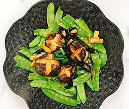 减肥餐   香菇海参浇荷兰豆的做法