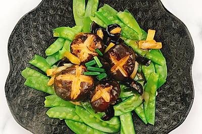 减肥餐 | 香菇海参浇荷兰豆