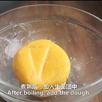 一根香蕉,一碗糯米粉,一块地瓜,就能做出美味的红薯香蕉糯米饼的做法图解12