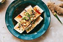 『鲜香清爽』日式凉拌豆腐(冷や奴)的做法