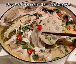 牛奶酸菜鱼的做法