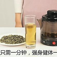 萃取薄荷茶