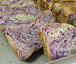 #春季减肥,边吃边瘦#双色吐司面包~紫薯大理石纹理的做法