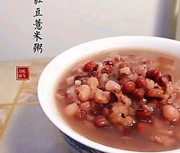 女性滋补气血~红豆薏米红枣汤的做法