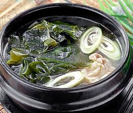 韩国海带汤的做法