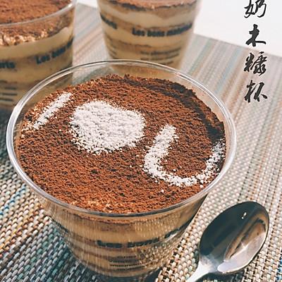【下午茶甜品】 酸奶木糠杯