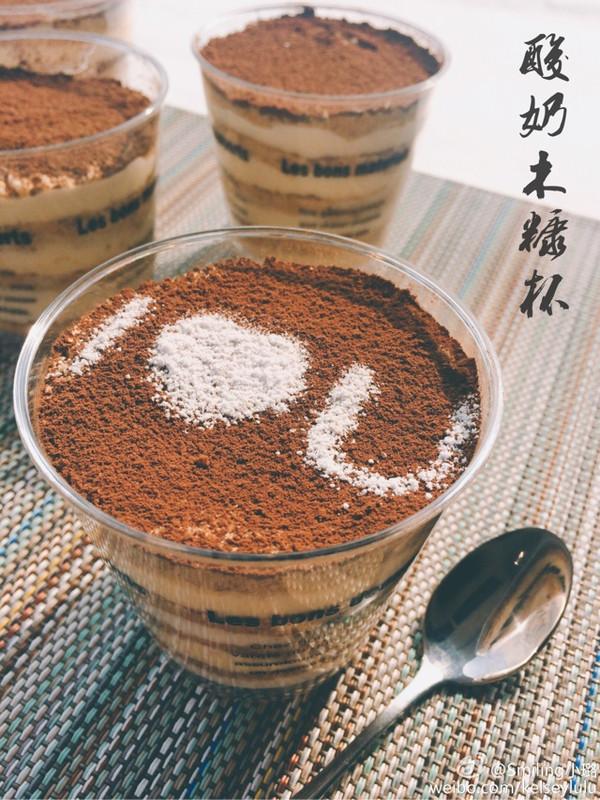 【下午茶甜品】 酸奶木糠杯的做法