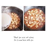 #今天吃什么#超级下饭的肉沫豆腐!的做法图解6