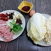 下饭菜……水煮肉片的做法图解1