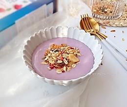 芋泥奶昔泡麦片#10分钟早餐大挑战#的做法