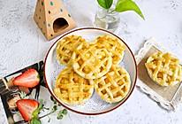 #相聚组个局#酸甜可口的苹果派,年夜饭餐桌上必备小甜品!的做法