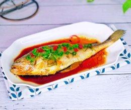 #我们约饭吧#柠香蒸黄鱼的做法