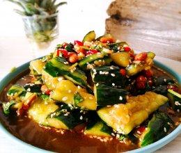 #母亲节,给妈妈做道菜#凉拌黄瓜的做法