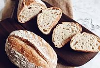 天然酵母面包~无油无糖的做法