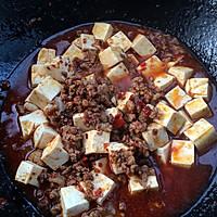 麻婆豆腐#我要上首页家常下饭菜#的做法图解4