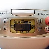 #硬核菜谱制作人#红枣莲子羹  盛夏消暑甜品的做法图解9