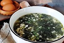 汤鲜味美的紫菜蛋花汤,连喝三碗都不够#福气年夜菜#的做法