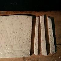 牛扎糖的做法图解8