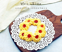 果酱杏仁曲奇饼干#长帝烘焙节(刚柔阁)#的做法