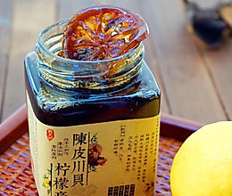 川贝枇杷柠檬膏的做法