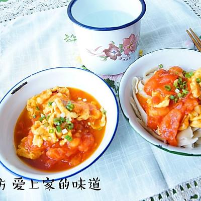 西红柿鸡蛋刀削面
