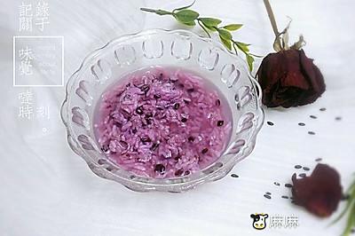 浪漫紫色酒酿