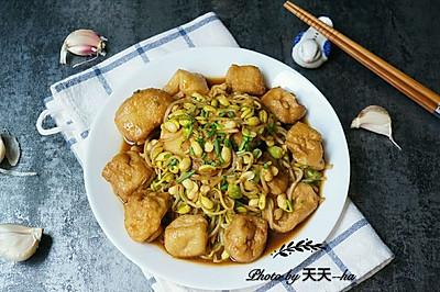 素菜吃出肉滋味——自制黄豆芽炒油豆腐果