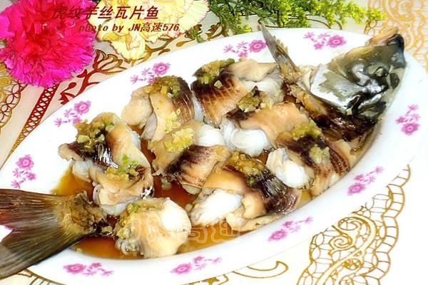 虎纹芋丝瓦片鱼的做法