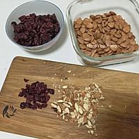 谷物坚果能量棒-横扫饥饿的美味的做法图解6