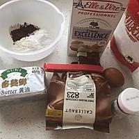 迷你奶油巧克力挞的做法图解1