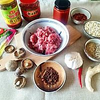 香菇牛肉酱——让你连吃三碗饭的罪魁祸首!的做法图解1